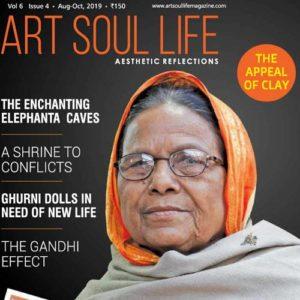 Joy Art Soul Life
