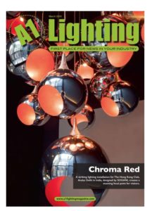 A1 Lighting, UK, Cover feature