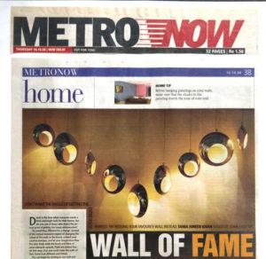 Metro Now