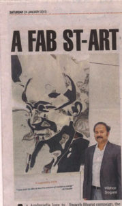 Times of India, Ahmedabad cover